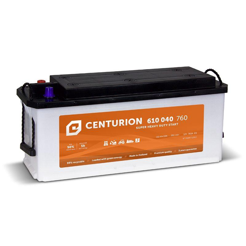 Centurion-START-61040_SIDE