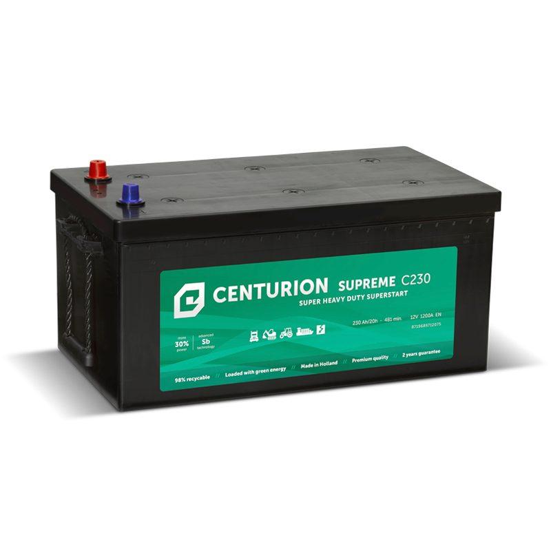 Centurion-SUP-C230_SIDE
